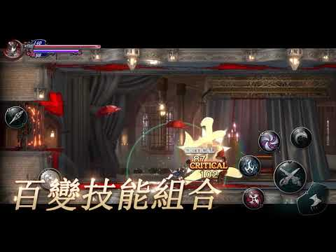 血咒之城:暗夜儀式