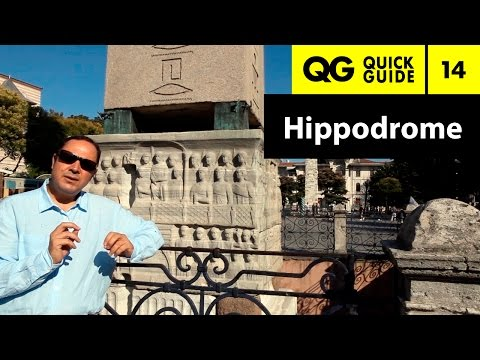 Quick Guide 14: Egyptian Obelisk in the Ancient Hippodrome i