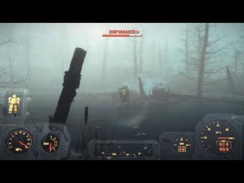 Fallout 4 - Dusky Yao Guai Vs The Shipbreaker