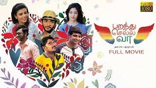 Parandhu Sella Vaa Tamil Comedy Full Movie HD - Luthfudeen, Aishwarya Rajesh and Narelle Kheng