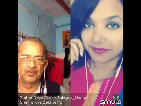 Chehra kya dekhate ho dil mein utar kar dekho na........by Prabhu Dayal Dixit and Sulagna