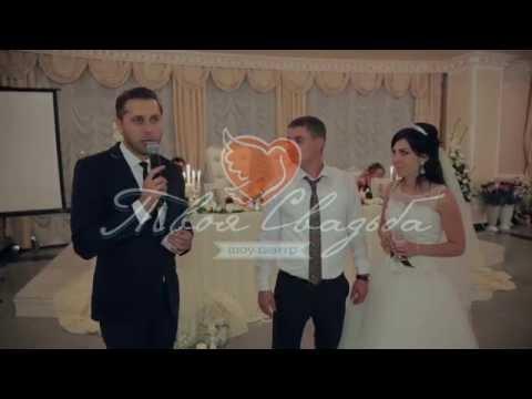 Свадебное видео Ставрополь.