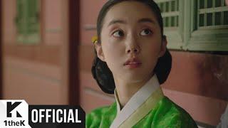 [MV] JIN HO(진호), HUI(후이), KINO(키노), WOO SEOK(우석) (PENTAGON(펜타곤)) _ Shout out(외쳐) (조선생존기 OST Part.4)