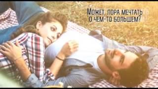 Диагноз: любовь! Мария Воронова «Близорукая любовь»