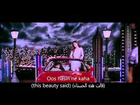 Ek haseena Thi- Song Lyrics with English Subtitels (مترجمة للعربية) HD