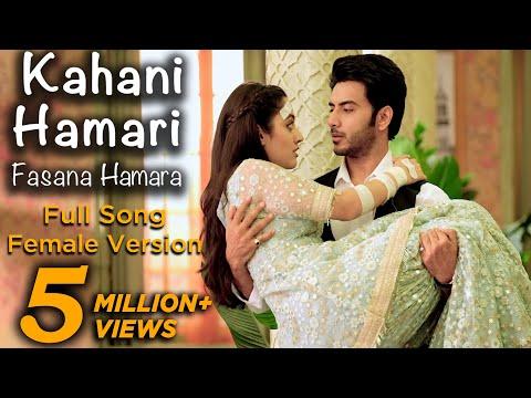 चढ़ती जवानी - Chadti Jawani - Superhit Movie Mayaa Song - Anuj Sharma, Reema Sinh from YouTube · Duration:  4 minutes 10 seconds