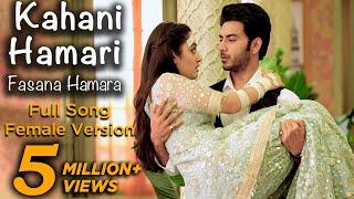 Download YehhJadu Hai Jinn Ka | Full Song | Kahani hamari fasana hamara | Female Version | Star Plus