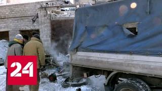 Басурин: после обстрелов Донбасса под землей оказались 203 шахтера