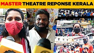 Master Theatre Response First From Kerala | Vijay Master Review | Vijay, Vijay Sethupathi