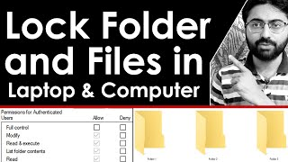 How to Lock Folder and File in Laptop and Computer