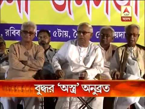 Buddhadeb attacks Mamata on Anubrata issue