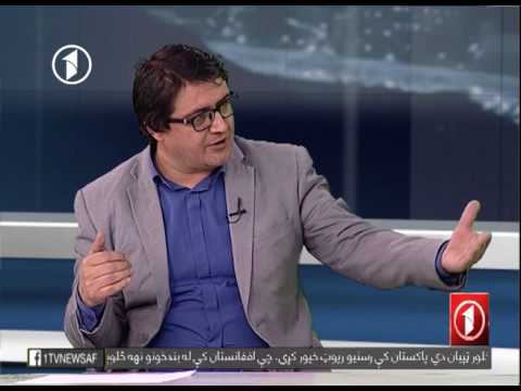 HASHYE KHABAR: Population Registration Act حاشیهی خبر: طرح تعدیل قانون ثبت احوال  نفوس افغانستان