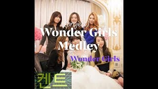 [ MEDLEY ] Wonder Girls 원더걸스 13th Anniversary DANCE COVER by…