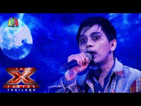 SLOW  |  สะพานรักสารสิน | The X Factor Thailand