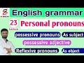 PRONOUN ||personal pronoun|| [23th lecture of easy English grammar]