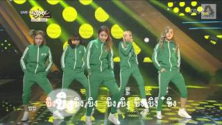 [Karaoke-Thaisub] 130215 Crayon Pop - Bing Bing @Music Bank [ซับไทย]