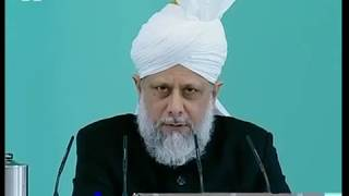 Urdu Khutba Juma 29th June 2007: Islamic teachings that promote peace and security on a global level