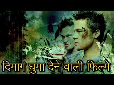 Top 5 Mind Blowing Thriller Movies In Hindi Part 2 | Best Hollywood Thriller Movies In Hindi