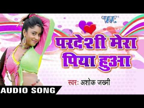 मुझे मत भूल जाना | Mujhe Mat Bhul Jana | Pardeshi Mera Piya Hua  | Ashok Jakhmi | Sad Song