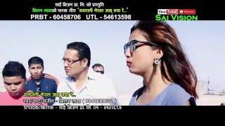 "Yaspali Nepal Jam Kya Re ""यसपाली नेपाल जाम क्या रे"" song By Milan Lama Video HD"
