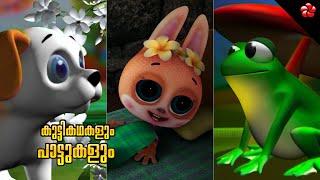 Baby songs Stories Nursery rhymes for preschool kids ★ Malayalam cartoons ★ Pupi Banu Bablu Manjadi