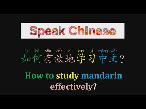 How to study mandarin effectively and faster|Learn chinese phrases and words in sentences