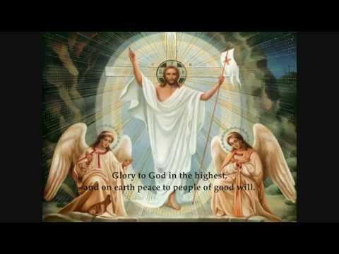 (Gloria) - Glory to God -  Mass of the Most Holy Trinity