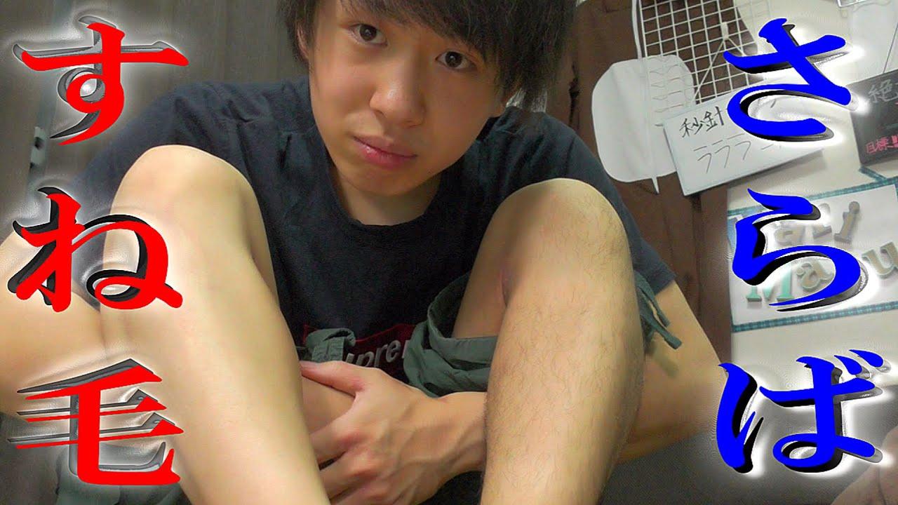 【お悩み解決】たった10分でツルピカの美脚を手に入れる方法!!