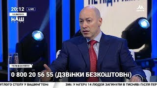 Гордон: Тема Украины в прайм-тайме российских каналов пять с половиной дней в неделю из семи