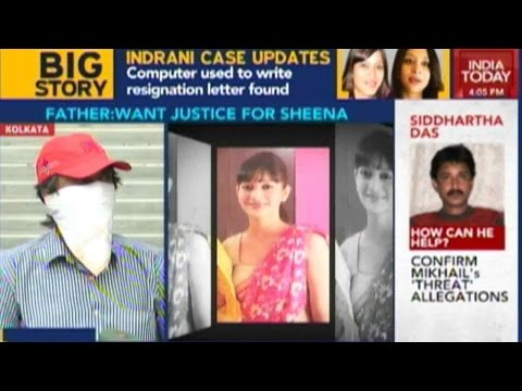 Siddharth Das Speaks About His Controversial Relations With Indrani