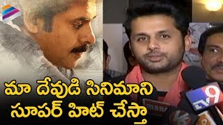 Nithin emotional speech about pawan kalyan | #pawankalyan birthday celebrations | trivikram | #pspk