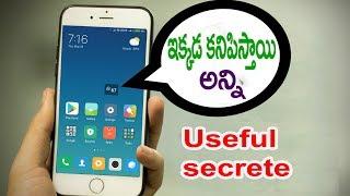 Most Useful WhatsApp Trick in 2018 | Google Map Tricks in Telugu | ...