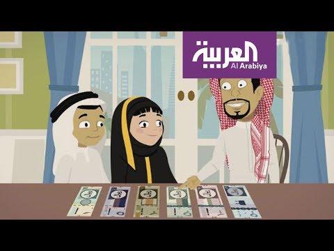 #فاتورة_صالح .. لماذا لا تفتح حساب ادخار لأطفالك؟  - نشر قبل 2 ساعة