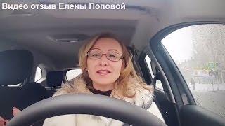 ✔Обучение в Фокус Группе в видео формате  ║Отзыв Елены Поповой