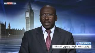 دارفور.. عقدة الأزمة وجدوى الاستفتاء