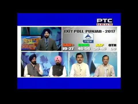 Exit Poll Punjab 2017   Vichar taqrar   March 10, 2017
