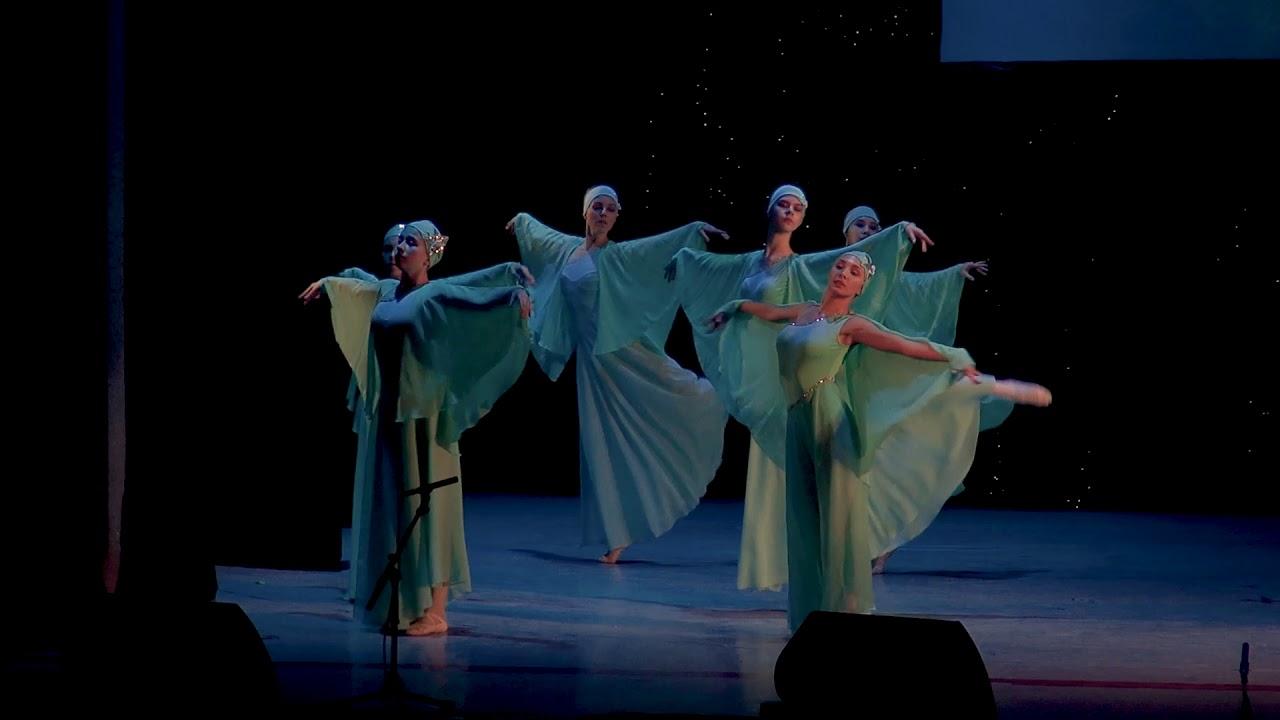 Театр танца марина фото