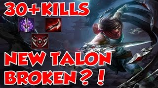 NEW TALON BROKEN?! 30+ KILLS INSANE DAMAGE - PRESEASON 7