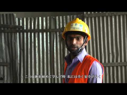 Video documentary on Occupational Safety and Health Activities in Bangladesh