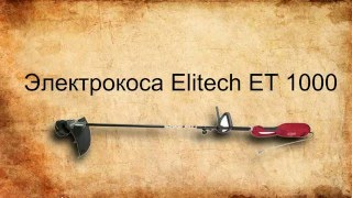 Elitech. m. VA 1000 Electricos.Byudjet vositasi haqida umumiy ma'lumot.
