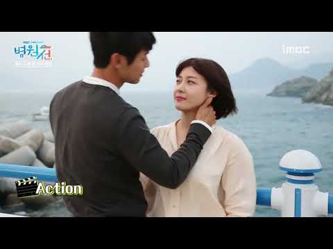 하지원Ha Ji Won in Hospital Ship The Making of Kiss Scene