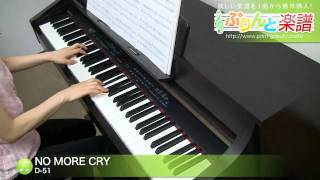 no more cry d 51 ピアノ ソロ 初級