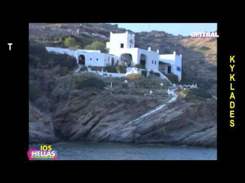 Ίος Ios Greek Islands Travel Tour Guide