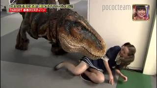 Repeat youtube video [broma] Japonesa; Dinosaurio T-REX.