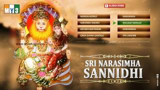 Sri Lakshmi Narasimha Swamy Sannidhi Telugu Devotional Album - Lord Narsimha Songs
