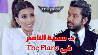 فيديو.. سمية الناصر رداً على خلعها للحجاب: أحب الشرع ولست علمانية