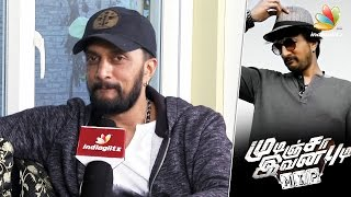 More than Acting skill, Box office collection makes a big hero - Sudeep Interview | Mudinja Ivana Pudi