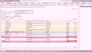 Загрузка реестров по эквайрингу
