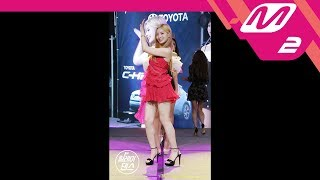 [릴레이댄스] 트와이스(TWICE) - Dance The Night Away @KCON18LA TWICE 検索動画 24