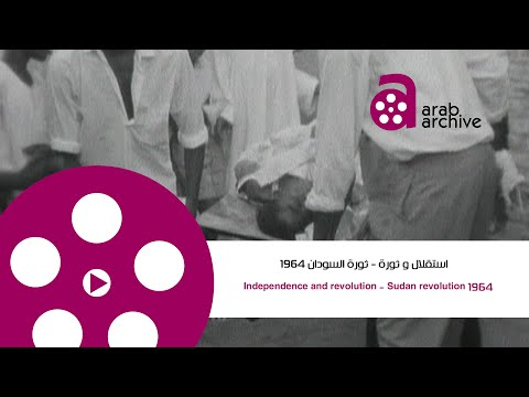 Arab_ Archive|# Independence and _revolution|Sudan revolution 1964#